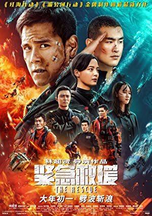 The Rescue online sa prevodom