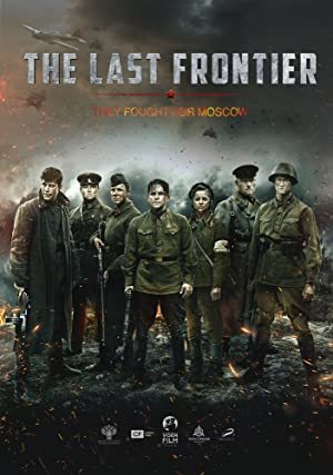 The Last Frontier online sa prevodom