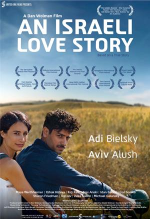 An Israeli Love Story online sa prevodom