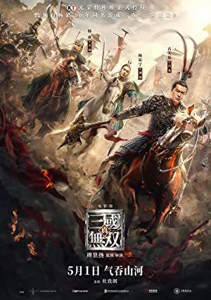 Dynasty Warriors online sa prevodom