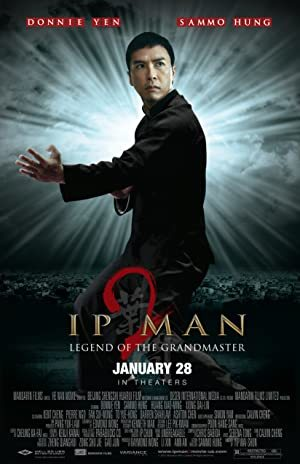 Ip Man 2 online sa prevodom
