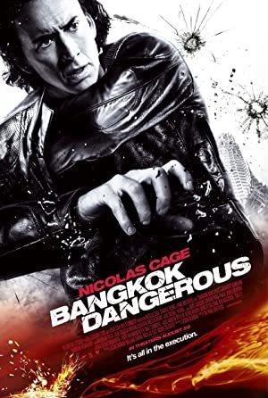 Bangkok Dangerous online sa prevodom