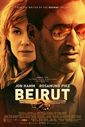 Beirut online sa prevodom