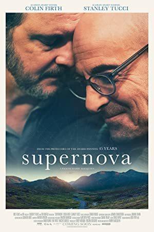 Supernova online sa prevodom