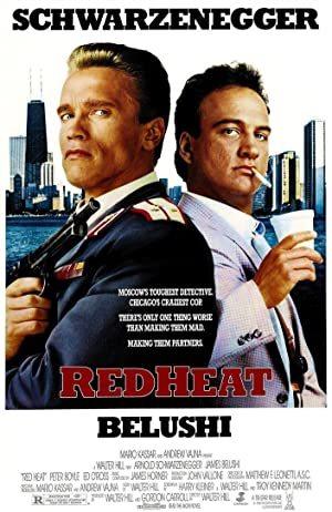 Red Heat online sa prevodom