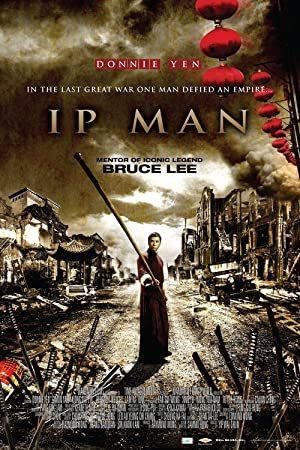 Ip Man online sa prevodom