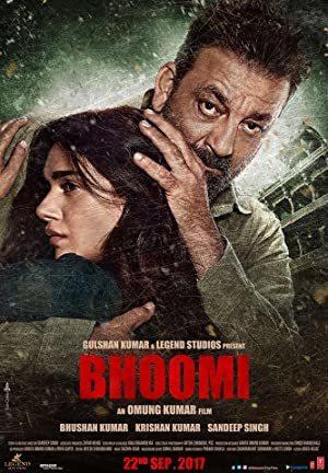 Bhoomi online sa prevodom