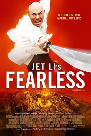 Fearless online sa prevodom