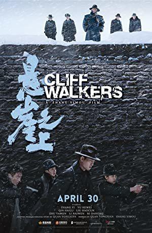 Cliff Walkers online sa prevodom
