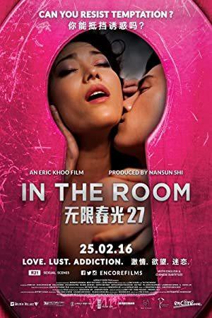 In the Room online sa prevodom
