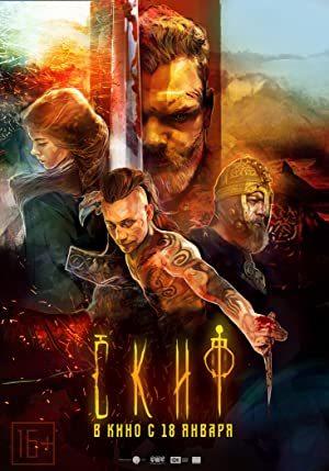 The Last Warrior online sa prevodom
