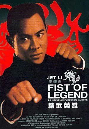 Fist of Legend online sa prevodom
