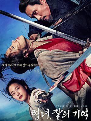 Memories Of The Sword online sa prevodom