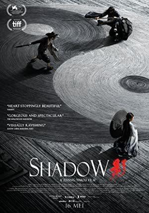 Shadow online sa prevodom