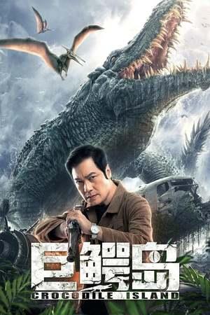 Crocodile Island online sa prevodom