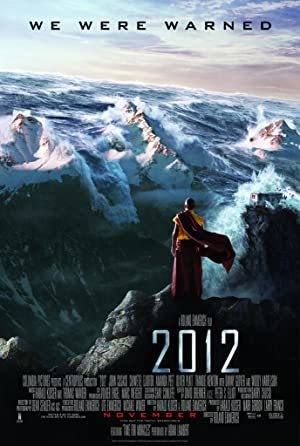 2012 online sa prevodom