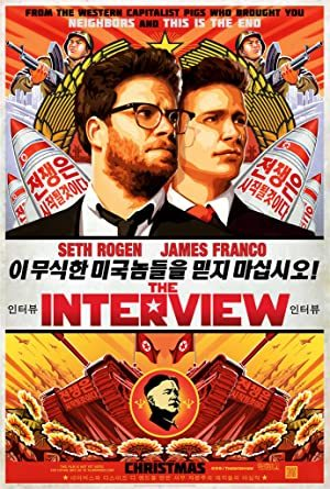 The Interview online sa prevodom