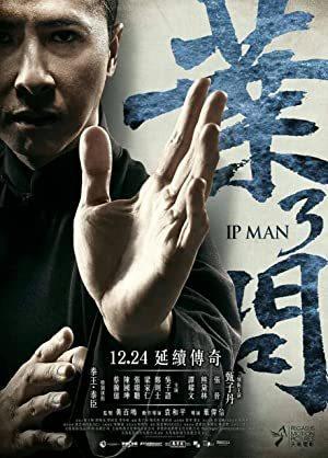 Ip Man 3 online sa prevodom