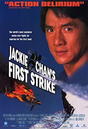 First Strike online sa prevodom