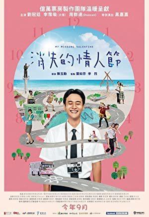 My Missing Valentine online sa prevodom