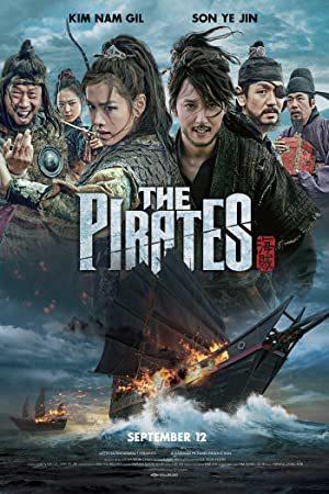 The Pirates online sa prevodom