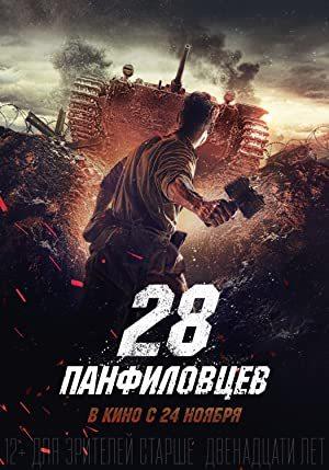 Panfilov's 28 Men online sa prevodom