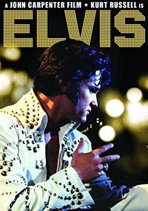 Elvis online sa prevodom