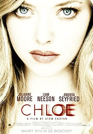 Chloe online sa prevodom