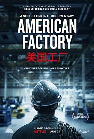 American Factory online sa prevodom