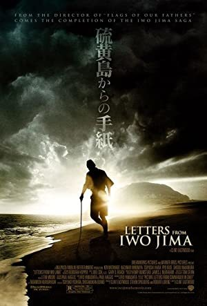 Letters from Iwo Jima online sa prevodom