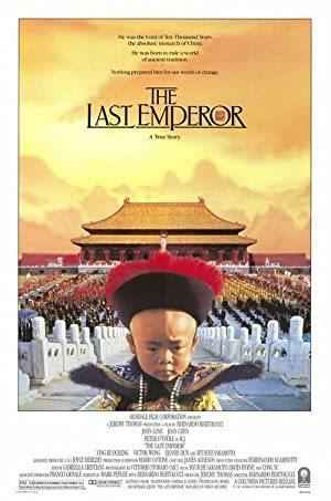The Last Emperor online sa prevodom