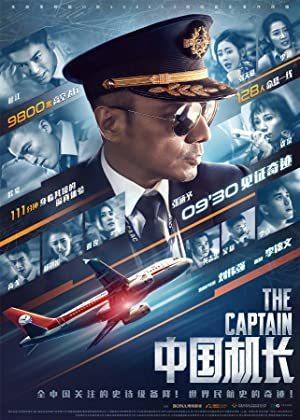 The Captain online sa prevodom