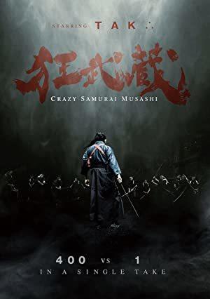 Crazy Samurai Musashi online sa prevodom