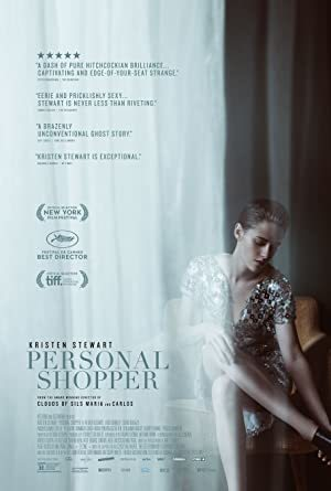 Personal Shopper online sa prevodom