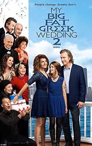 My Big Fat Greek Wedding 2 online sa prevodom