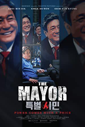 The Mayor online sa prevodom