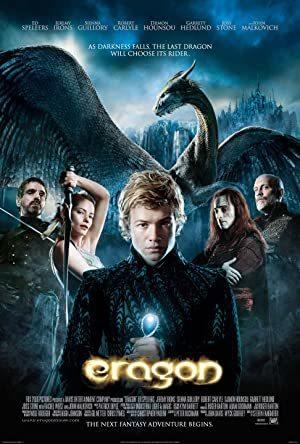 Eragon online sa prevodom