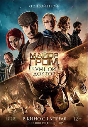 Major Grom: Plague Doctor online sa prevodom